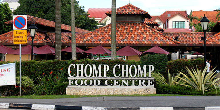 chomp-chomp-hawker-center