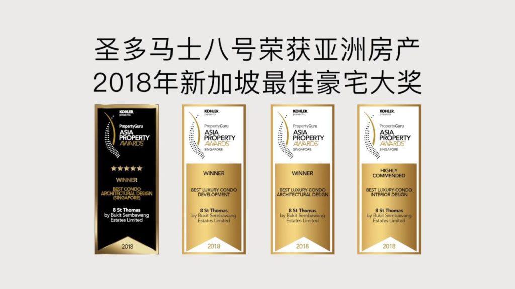 8 St Thomas by Bukit Sembawang Estates Limited Asia Property Awards Winner